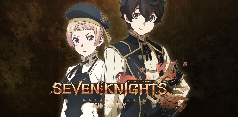"""""""Seven Knights"""" gets an Anime Adaptation for spring 2021!"""