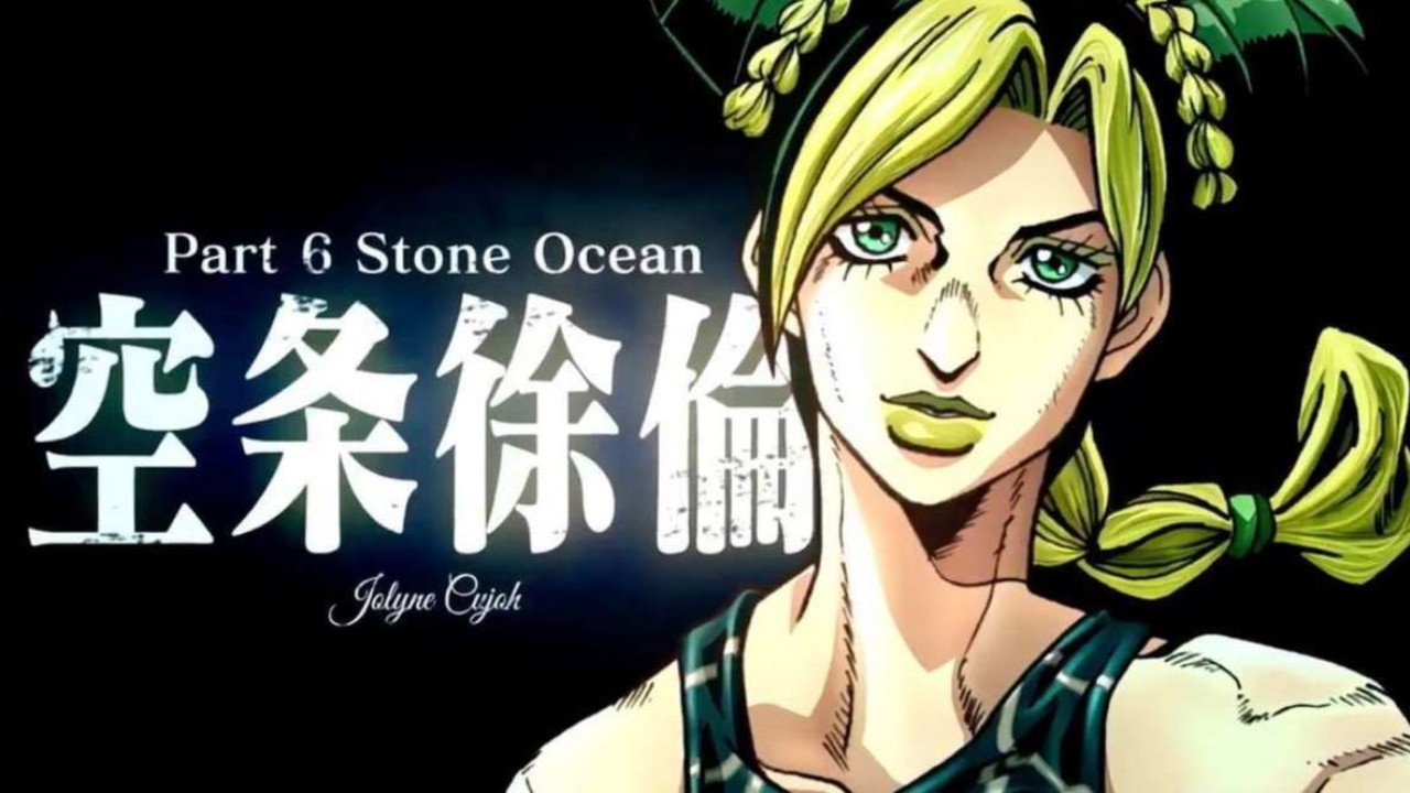 JoJo's Bizarre Adventure Part 6 - Stone Ocean Anime Confirmed!