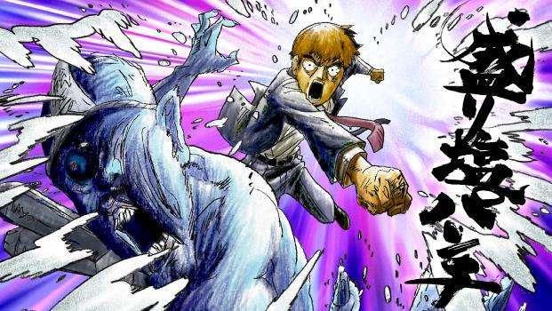 Top 5 Anime Series by Studio Bones