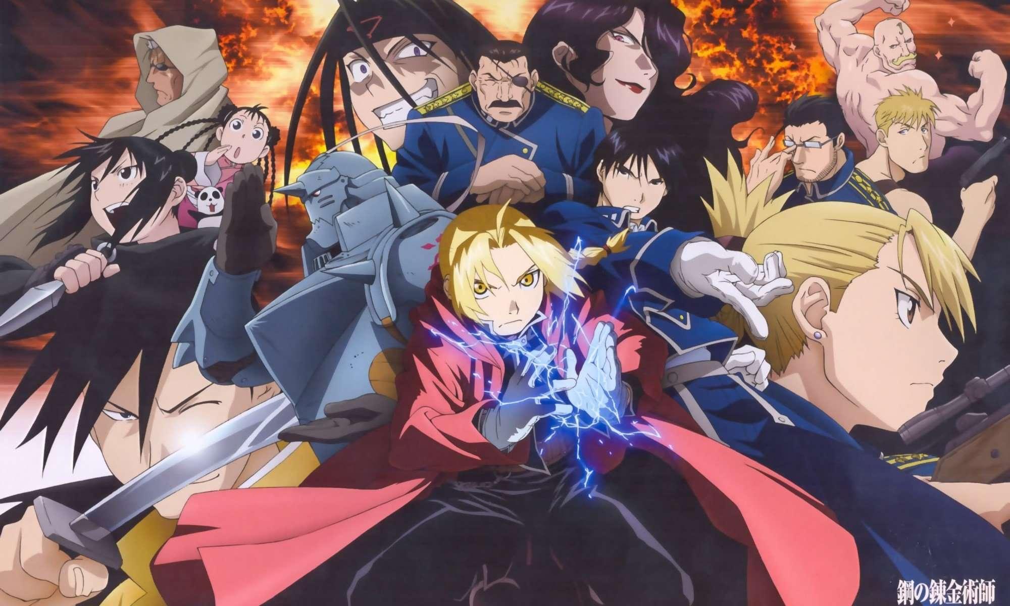 Fullmetal Alchemist Brotherhood by Studio Bones